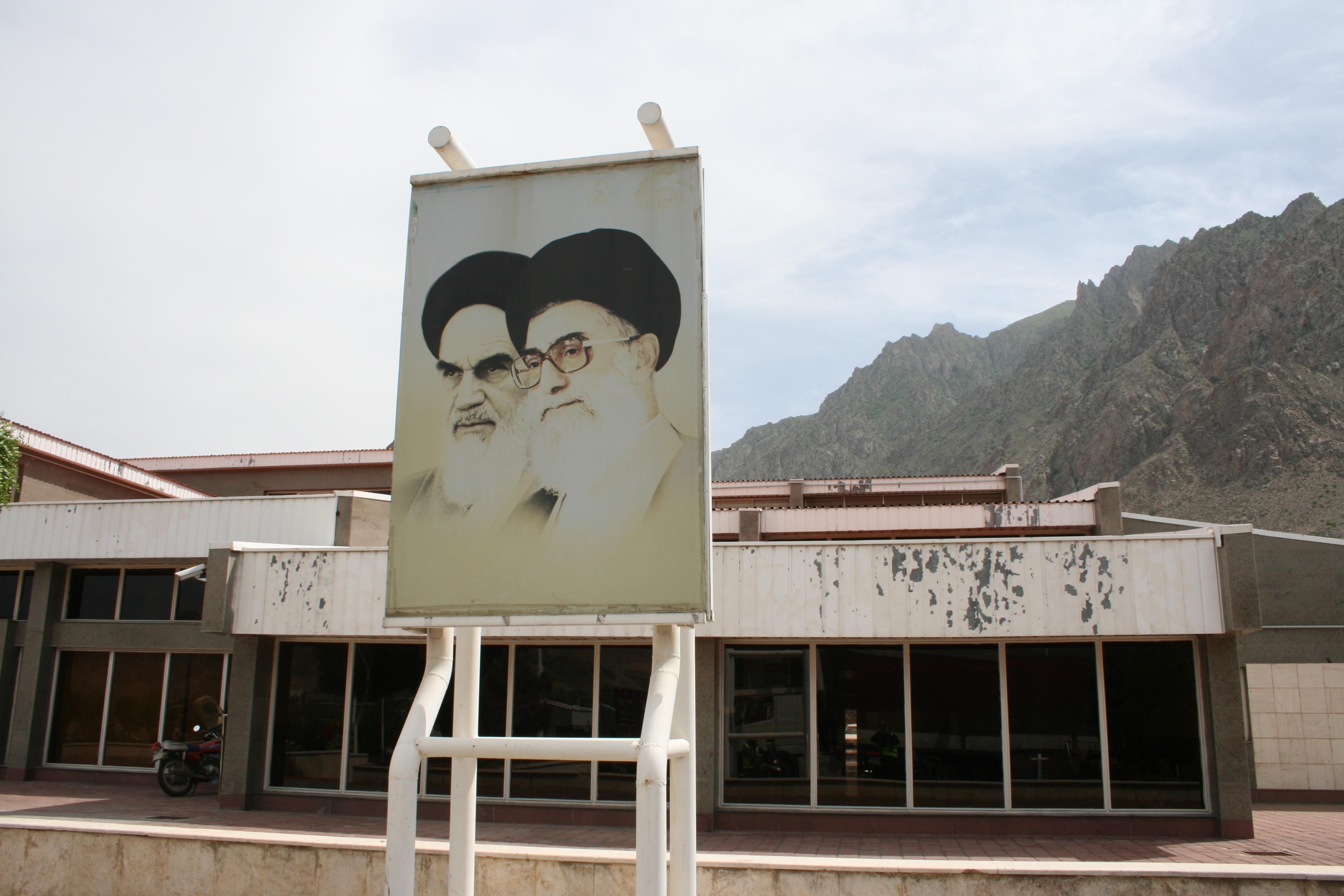 VELKOMMEN TIL IRAN
