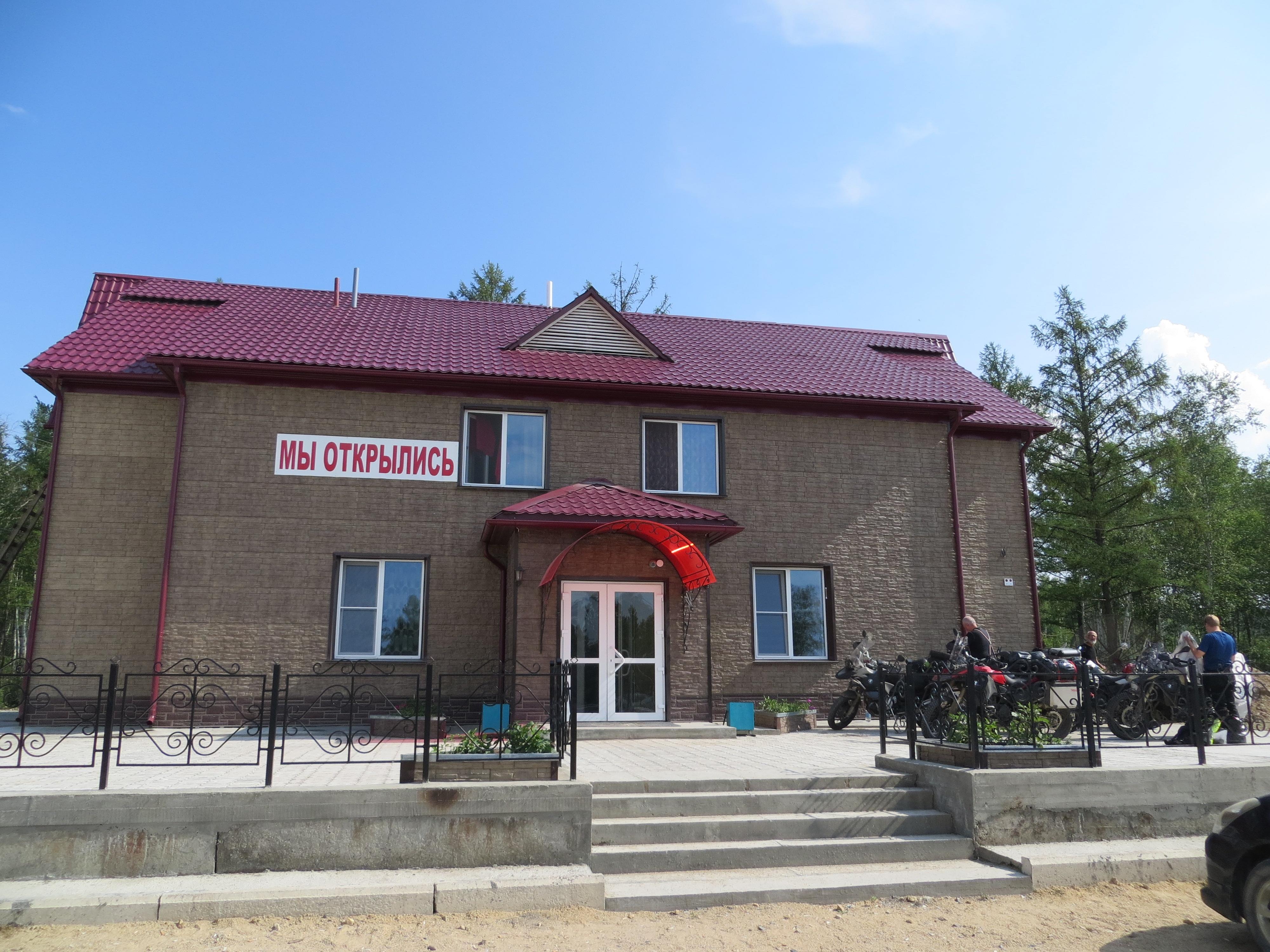 HOTELL I ØDEMARKEN