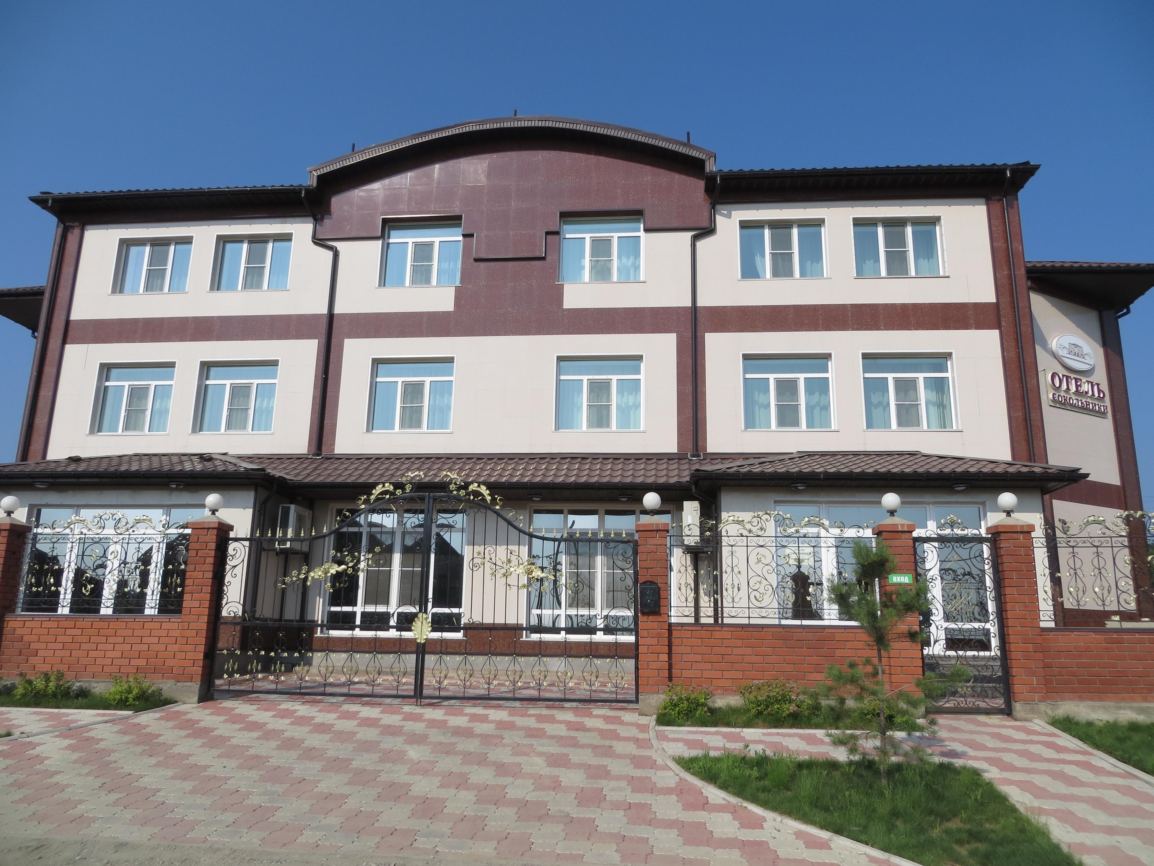 KHARABOVSK